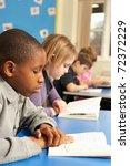 group of school children... | Shutterstock . vector #72372229