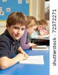 group of school children... | Shutterstock . vector #72372271