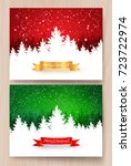 red and green christmas designs ... | Shutterstock .eps vector #723722974