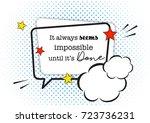 comic pop art speech bubble ... | Shutterstock .eps vector #723736231