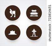 set of 4 landmarks icons set... | Shutterstock .eps vector #723814651