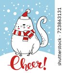 vector holiday christmas... | Shutterstock .eps vector #723863131
