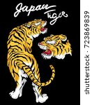 japanese tiger embroidery ... | Shutterstock .eps vector #723869839