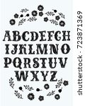 vector cartoon latin serif... | Shutterstock .eps vector #723871369