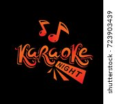 karaoke party vector writing...   Shutterstock .eps vector #723903439