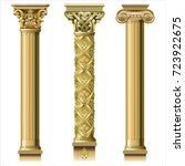 set of classic gold columns in... | Shutterstock .eps vector #723922675