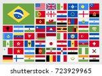 flat designed world flags....   Shutterstock .eps vector #723929965