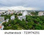 the very beautiful green zone... | Shutterstock . vector #723974251