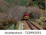 Kyoto  Japan   November 20 201...