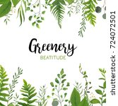 vector floral greenery card... | Shutterstock .eps vector #724072501