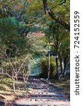 Small photo of Step by Step - Kyoto on 7 November 2014