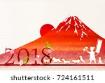 dog new year's cards mt. fuji... | Shutterstock .eps vector #724161511