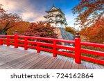 hirosaki castle in hirosaki ...   Shutterstock . vector #724162864