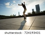 Woman Skateboarder...