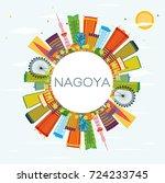 nagoya skyline with color... | Shutterstock . vector #724233745