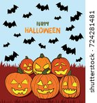 hand drawn halloween pumpkin... | Shutterstock .eps vector #724281481