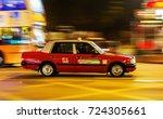 hong kong  hong kong   march 14 ... | Shutterstock . vector #724305661