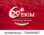 republic day of turkey national ... | Shutterstock .eps vector #724400407