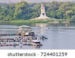 volgograd   september 16  the... | Shutterstock . vector #724401259