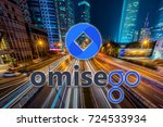 concept of  omisego   a... | Shutterstock . vector #724533934