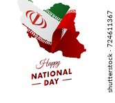 iran national day. iran map.... | Shutterstock .eps vector #724611367