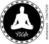 yoga logo | Shutterstock .eps vector #724674145