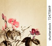 chinese painting  traditional... | Shutterstock . vector #72475849