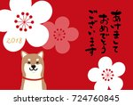 japanese new year's card in... | Shutterstock .eps vector #724760845