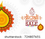 creative sale banner or sale... | Shutterstock .eps vector #724807651