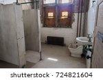 Bathroom In Ellis Island...