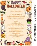 happy halloween day background  ... | Shutterstock .eps vector #724852969