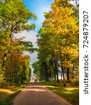 path in the autumn park.... | Shutterstock . vector #724879207