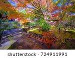 danrin ji temple hohokakudanrin ... | Shutterstock . vector #724911991