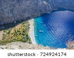 the butterfly valley ...