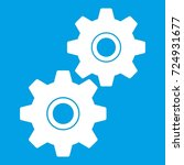 gear icon white isolated on... | Shutterstock . vector #724931677