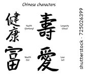 chinese characters. health ... | Shutterstock .eps vector #725026399