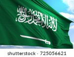 saudi arabian national flag... | Shutterstock . vector #725056621
