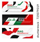iraq independence day abstract...   Shutterstock .eps vector #725079319