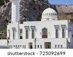Small photo of Ibrahim al Ibrahim Mosque in Gibraltar. Gibraltar, Gibraltar.