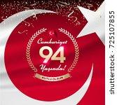cumhuriyetin 94. yili  republic ... | Shutterstock .eps vector #725107855