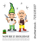 novruz holiday ganster cartoon... | Shutterstock .eps vector #725135107