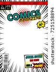 comic book cover. vector... | Shutterstock .eps vector #725158894
