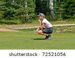 moscow   july 05  vera ... | Shutterstock . vector #72521056