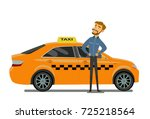 smiling young taxi driver near... | Shutterstock .eps vector #725218564