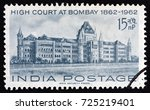 india   circa 1962  a stamp... | Shutterstock . vector #725219401
