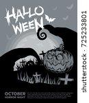 halloween grey poster... | Shutterstock .eps vector #725233801