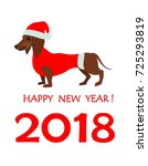 greeting card for 2018 new year ... | Shutterstock . vector #725293819
