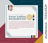 korean traditional background... | Shutterstock .eps vector #725313529