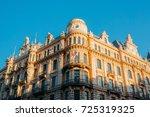 Riga  Latvia. Facade Of Old Ar...
