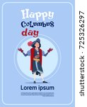 happy columbus day on holiday... | Shutterstock .eps vector #725326297